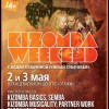 kizomba_weekend