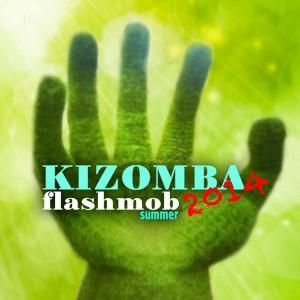 Кизомба флэшмоб